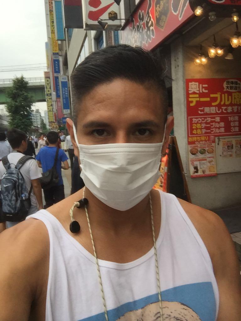 Tokyo Mask 2016