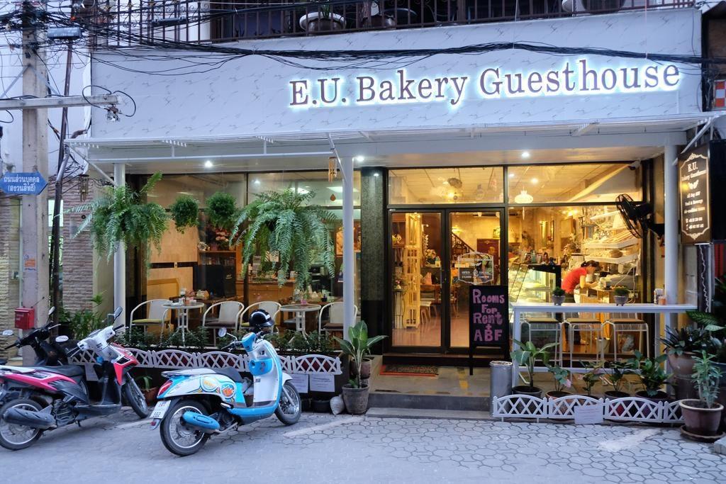 EU Bakery Guesthouse