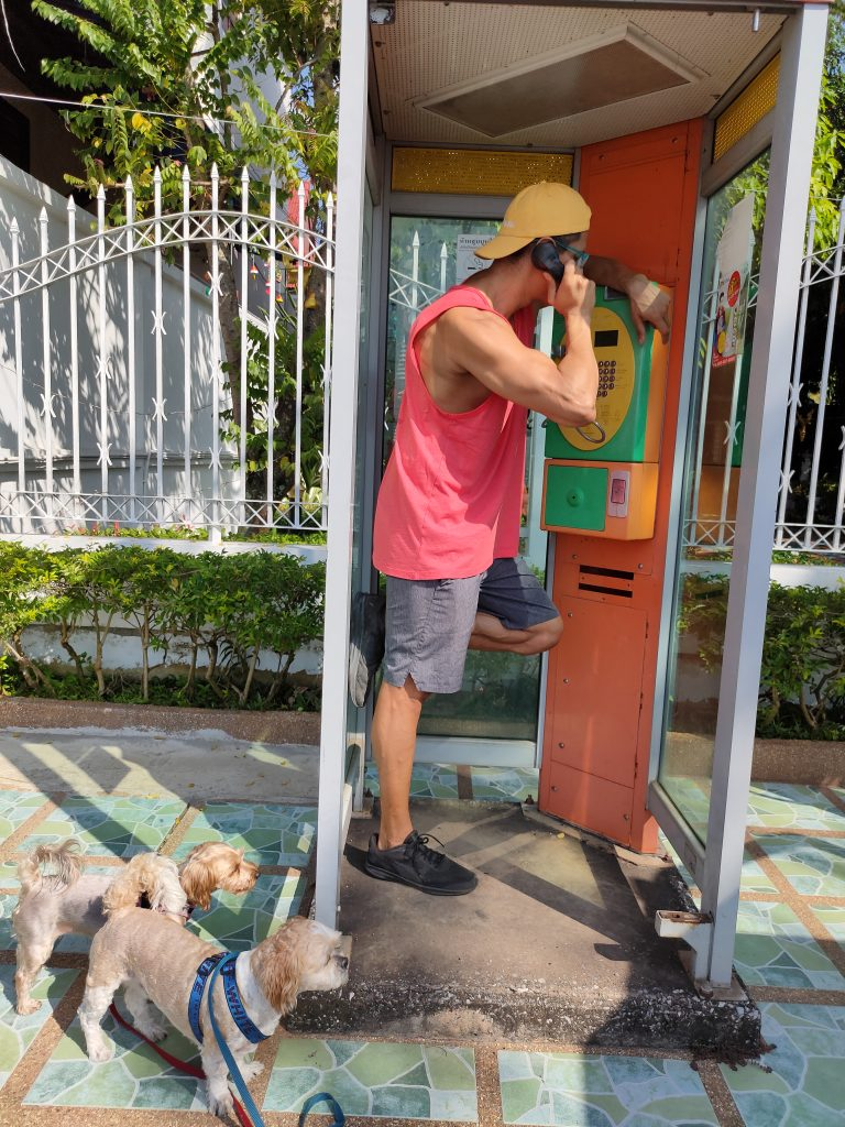 Phayao Lake telephone booth