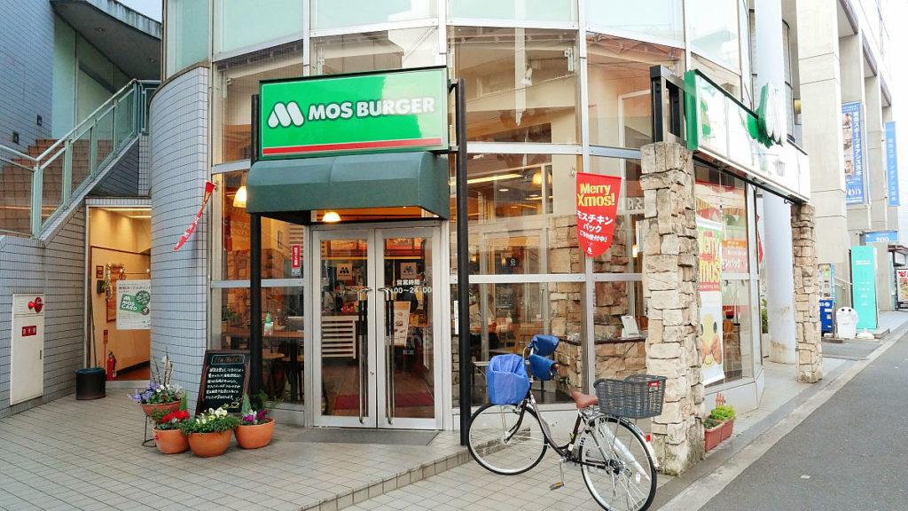 BeFreeMySheeple MOS Burger